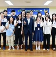 안산시 생생드리머대학생기자단 위촉식(08.13)