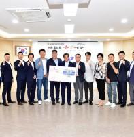 바르게살기운동 안산시협의회 바른청년회 사랑의 쌀 전달식(09.02)