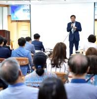 본오2동 주민 공청회(07.16)