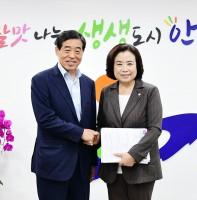 박순자국회의원 안산시청 방문(07.31)