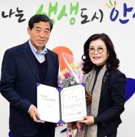 안산시배구협회 신임회장 인준장 수여식(11.12)