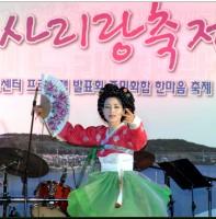 제1회 사리랑 축제(11.14)