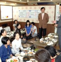 월피동 미래경영센터 강사와의 대화(5.15)