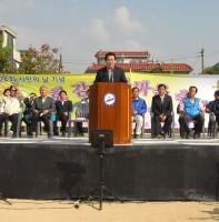 제24회 시민의날 기념 사2동 체육대회(10.10)