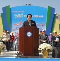 제24회 시민의날 기념 본오1.2.3동 체육대회(10.10)