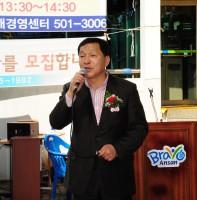 반월동 경로잔치 (10.15)