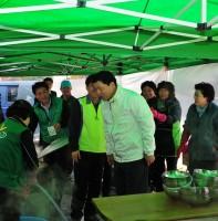 본오3동 새마을협의회 바자회(04.25)
