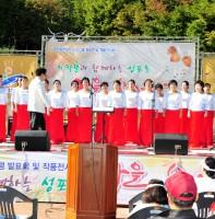 제2회 성포동 주민센터 작품발표회(10.5)