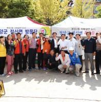 본오1.2동 통합 체육대회(10.09)