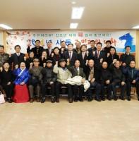 2014년 주민과의 대화_사1동(01.09)