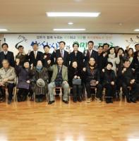 2014년 주민과의 대화_사2동(01.09)