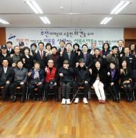 2014년 주민과의 대화_본오3동(01.13)