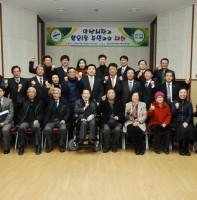 2014년 주민과의 대화_본오1동(01.17)