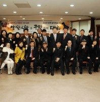 2014년 주민과의 대화_본오2동(01.17)