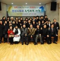 2014년 주민과의 대화_일동(02.04)