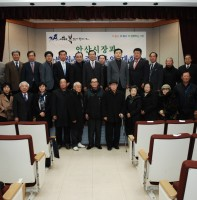 2014년 주민과의 대화_반월동(02.04)