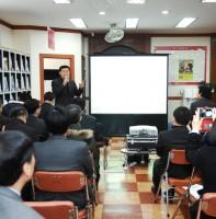 현장간부회의_일동도서관(02.14)