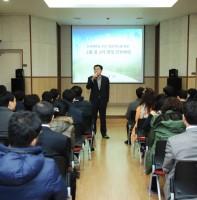 현장간부회의_본오1동주민센터(02.21)