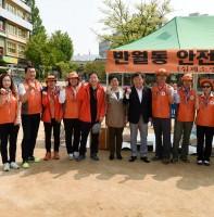 반월동 주민화합체육대회(05.09)