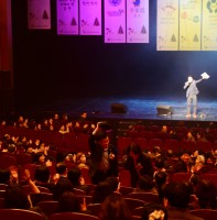 충남향우회 송년음악회 (12.22)