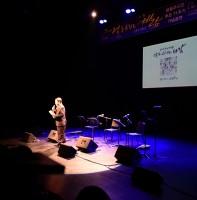 인문학 콘서트 윤동주의 별을 스치는 바람 (02.16)