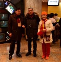 안산시립국악단 제49회 정기연주회 창단20주년 기념음악회