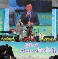 2016년 근로자의 날 기념행사 (04.29)