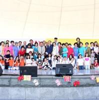 제94회 어린이날 축제 오월애나라(05.05)
