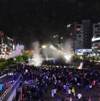 2016안산국제거리극축제 개막식(05.05)