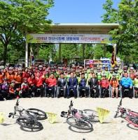 2016년 안산시장배 생활체육 자전거 대행진(05.07)