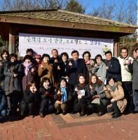 안산여성문학회 문학의도시 안산프로젝트 제막식 (12.06)
