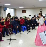 안산시립예술단 찾아가는 음악회 (12.23)