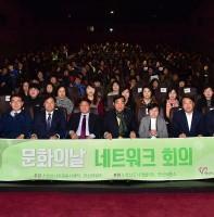 안산시자원봉사센터 4월 문화의 날 네트워크회의 세월호 5주기 영화 생일 관람(04.10)