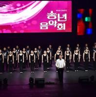 2018 안산시 송년음악회(12.27)
