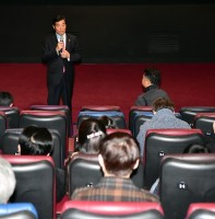 3.1만세운동 영화 항거 단체관람(03.19)