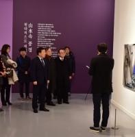 2016 단원미술관 겨울기획전 산수 풍경으로부터 오프닝 (12.06)