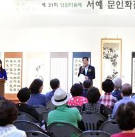 2019 단원 미술제 서예문인화부문 시상식(07.10)