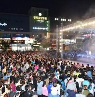 제33회 안산시민의날 기념음악회 어느멎진날에(10.03)