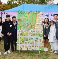 제7회 벚꽃마을 부곡동 세대공감 한마음축제 (10.29)