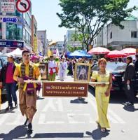태국송끄란축제 (05.14)