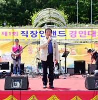 제1회 직장인밴드 경연대회(05.21)
