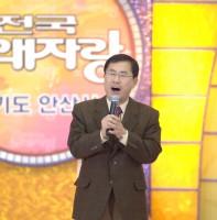KBS 전국노래자랑