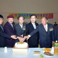 안산시청 사진동호회 전시회