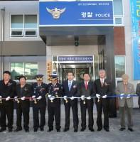 안산상록경찰서 본오지구대 개축 준공식(12.26)