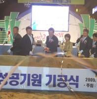 25시광장 조성 기공식(10.19)