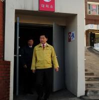 민방위시설 점검.(11.29)