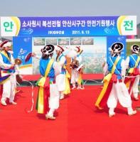 소사원시 복선전철 건설사업 안산시구간 안전기원행사 개최(06.13)