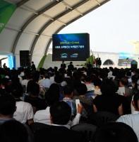 안산시화호 조력발전소 녹색발전 기념식(08.29)
