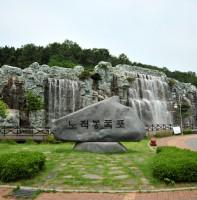 노적봉폭포공원(07.09)