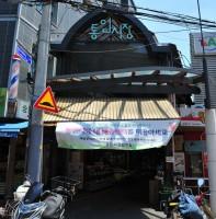 서울 통인시장 벤치마킹(07.11)